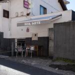 Bar Kata - Ortuella - Fachada